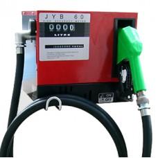 Petroll Мини Азс мобильная топливораздаточная колонка